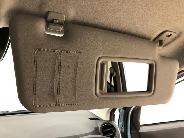 ミライースXリミテッドSAIII コ−ナ−センサ− キ−レスエントリ−LEDヘッドランプ セキュリティアラーム コーナーセンサー 14インチフルホイールキャップ 電動格納式ドアミラー(広島県)の中古車