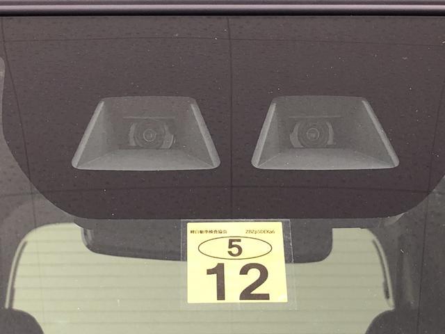 タントカスタムXセレクション 両側パワースライド シートヒーターLEDヘッドランプ・フォグランプ パワースライドドアウェルカムオープン機能 運転席ロングスライドシ−ト 助手席ロングスライド 助手席イージークローザー 14インチアルミホイール キーフリーシステム(広島県)の中古車