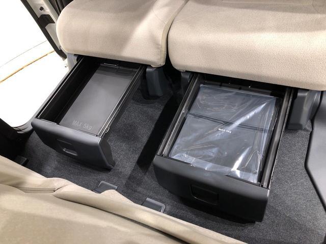 ムーヴキャンバスGメイクアップリミテッド SAIII パワースライドドアLEDヘッドライト&フォグランプ 両側パワースライドドア キーフリー プッシュスタート オートエアコン オートハイビーム 置きラクボックス(広島県)の中古車