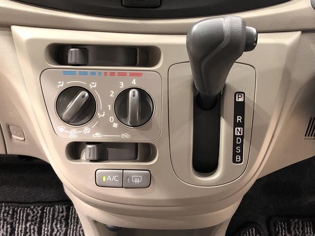 ミライースL 純正CDチューナー キ−レス セキュリティーアラ−ム認定プレミアム車 運転席/助手席エアバック マニュアルエアコン アイドリングストップ(広島県)の中古車