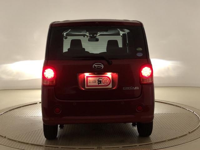 ムーヴキャンバスG SAII LEDヘッドランプ キーフリーシステムワンセグナビ ETC 置きラクボックス プッシュボタンスタート 両側電動スライドドア オートエアコン オートハイビーム オートライト アイドリングストップ リヤセンター ABS付(広島県)の中古車
