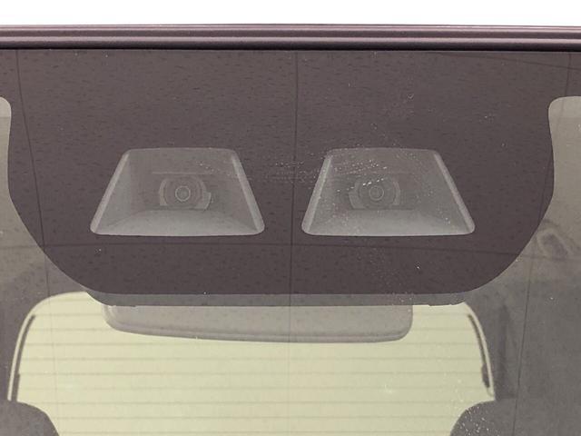 タントXセレクション バックモニター 左側パワースライドドアオートエアコン プッシュボタンスタート 運転席・助手席シートヒーター オートライト サイドエアバッグ装備 LEDヘッドランプ キーフリーシステム 14インチフルホイールキャップ アイドリングストップ(広島県)の中古車