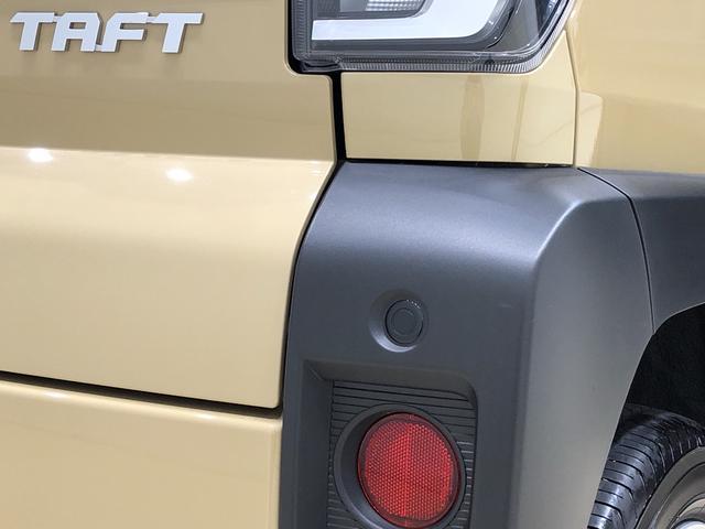 タフトG Bモニター 衝突被害軽減ブレーキ スカイフィールトップLEDヘッドランプ・フォグランプ 運転席・助手席シートヒーター 15インチアルミホイール(シルバー塗装) オートライト プッシュボタンスタート セキュリティアラーム(広島県)の中古車