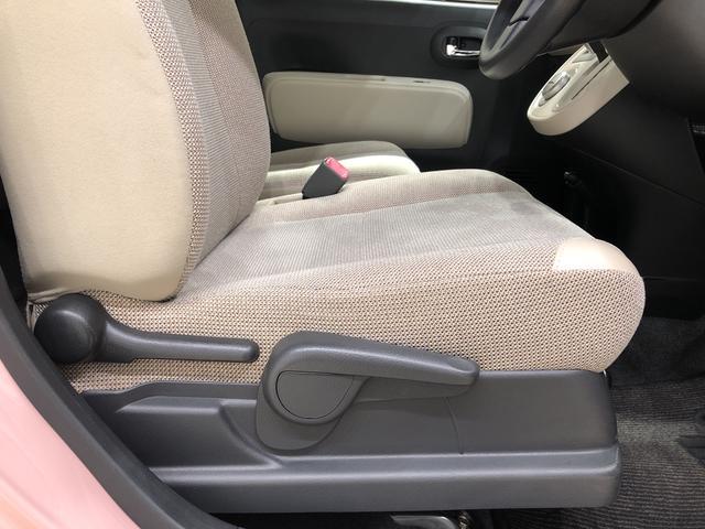 ミラココアココアX ETC車載器 アイドルストップ キ−フリ−システム運転席/助手席エアバック セキュリティーアラ−ム オ−トエアコン ハロゲンヘッドランプ(広島県)の中古車