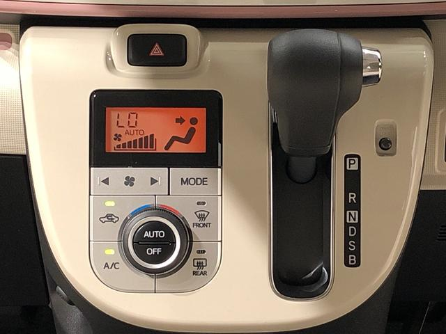 ムーヴキャンバスXメイクアップリミテッド SAIII パノラマ対応カメラ付きハロゲンヘッドランプ LEDフォグランプ 置き楽ボックス オートライト プッシュボタンスタート セキュリティアラーム  両側パワースライドドア(広島県)の中古車