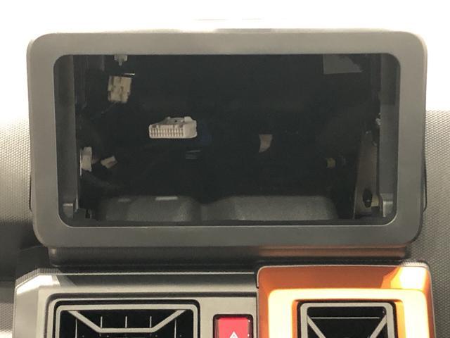 タフトG 標識認識機能 誤発進抑制制御機能 オートハイビ−ムLEDヘッドランプ・フォグランプ 運転席・助手席シートヒーター 15インチアルミホイール(シルバー塗装) オートライト プッシュボタンスタート セキュリティアラーム(広島県)の中古車