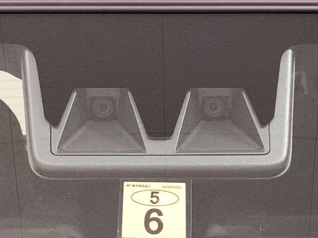 タフトGターボ スカイフィールトップ オートクルーズ LEDライトABS/アイドリングストップ/プッシュボタンスタート/アルミホイール/オート格納電動ドアミラー/LEDヘッドランプ/LEDフォグランプ/オートクルーズ(広島県)の中古車