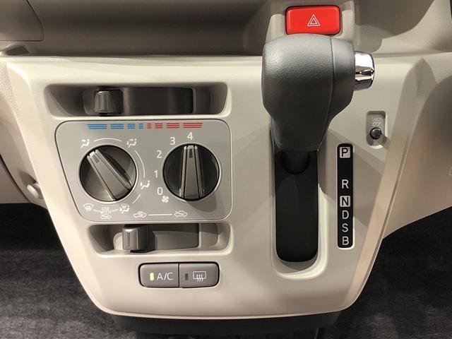 ミライースX リミテッドSAIII バックカメラ リヤワイパーLEDヘッドランプ セキュリティーアラーム コーナーセンサー 14インチフルホイールキャップ キーレスエントリー 電動格納式ドアミラー バックカメラ リヤワイパー(広島県)の中古車