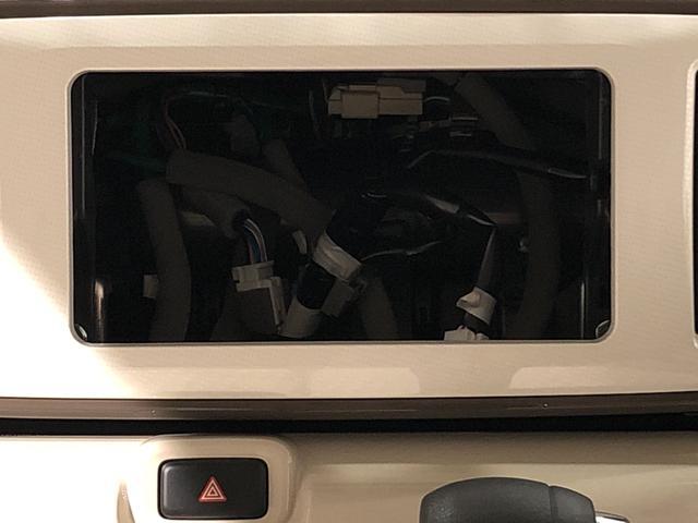 ムーヴキャンバスGメイクアップリミテッド SAIII パノラマモニター対応LEDヘッドランプ・フォグランプ 置き楽ボックス オートライト プッシュボタンスタート セキュリティアラーム 両側パワースライドドア(広島県)の中古車