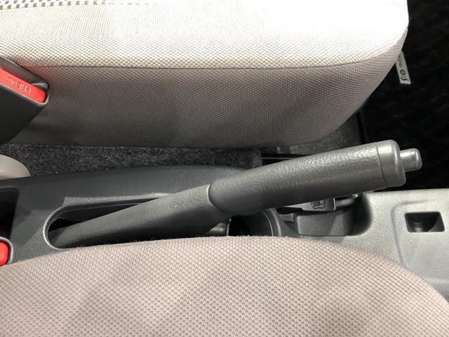 ミライースL SA アイドリングストップ スマートアシスト付ヘッドランプ自動消灯システム マルチインフォメーションディスプレイ エマージレンシーストップシグナル キーレスエントリーシステム 14インチフルホイールキャップ CD/AM・FMステレオ(広島県)の中古車