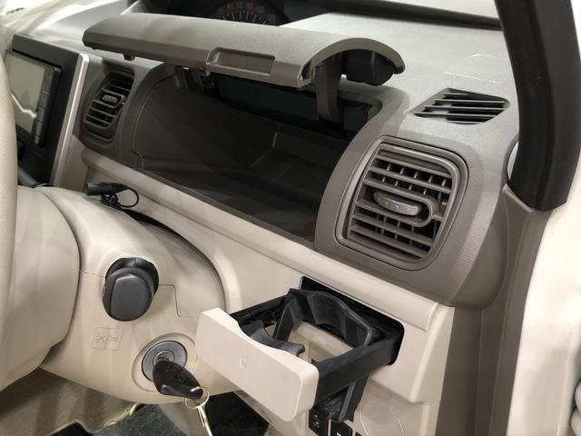 タントL SAII(広島県)の中古車