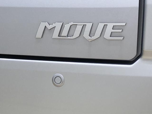 ムーヴXリミテッドII SAIII 衝突回避支援ブレーキ機能運転席シートヒーター 14インチアルミホイール オートライト プッシュボタンスタート セキュリティアラーム キーフリーシステム(広島県)の中古車