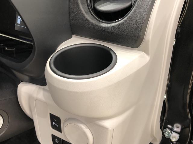 ミライースX リミテッドSAIII LEDヘッドランプ バックカメラLEDヘッドランプ セキュリティアラーム コーナーセンサー 14インチフルホイールキャップ キーレスエントリー 電動格納式ドアミラー バックモニター対応(広島県)の中古車