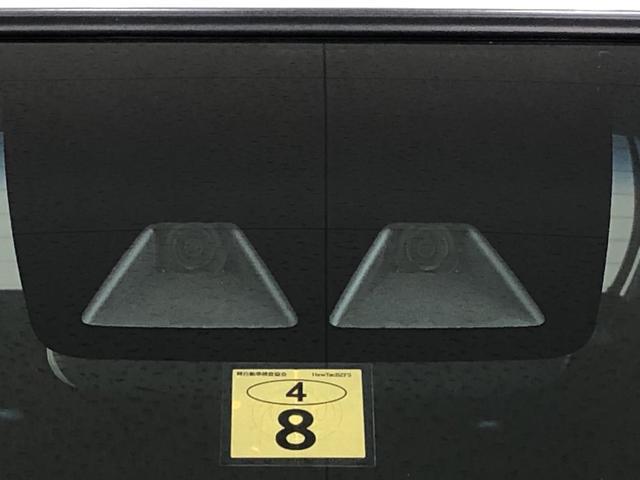 ムーヴカスタム Xリミテッド SAIII  ステアリングスイッチメッキフロントグリル・トップシェイドガラス(フロントウインド)・LEDヘッドランプ・TFTカラーマルチインフォメーションディスプレイ・大容量深底ラゲージアンダーボックス・プッシュボタンスタート(広島県)の中古車