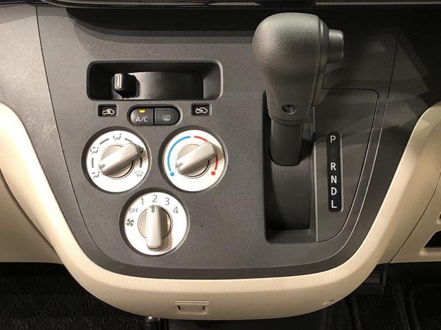 デイズルークスS ナビゲーション バックカメラ ETC車載器 キ−レス運転席/助手席エアバック マニュアルエアコン 電動格納ドアミラー 両側スライドドア 衝突被害軽減ブレ−キ(広島県)の中古車