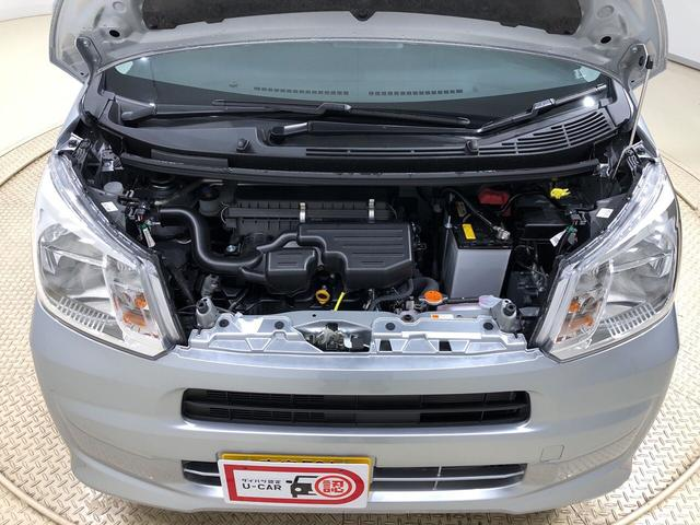 ムーヴXリミテッドII SAIII LEDヘッドランプ キーフリーLEDヘッドランプ 運転席シートヒーター 14インチアルミホイール オートライト プッシュボタンスタート セキュリティーアラーム キーフリーシステム(広島県)の中古車