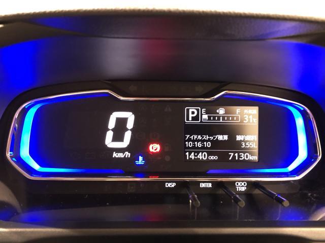 ミライースX リミテッドSAIII バックカメラ対応 LEDライトLEDヘッドライト 衝突被害軽減ブレーキ キーレスエントリー バックカメラ対応 エアコン セキュリティアラーム コーナーセンサー 電動ミラー バニティミラー パワーウィンドウ 保証書&取扱説明書(広島県)の中古車
