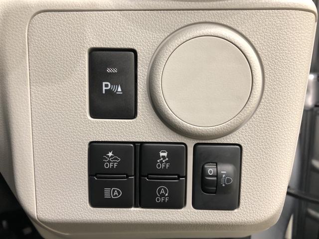 ミライースXリミテッドSAIIIオートハイビーム 衝突回避支援ブレーキLEDヘッドランプ セキュリティアラーム コーナーセンサー 14インチフルホイールキャップ キーレスエントリー 電動格納式ドアミラー(広島県)の中古車