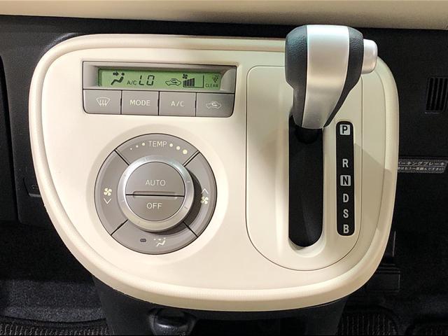 ミラココアココアプラスG ナビゲーション バックカメラ キ−フリ−運転席/助手席エアバック セキュリティーアラ−ム オ−トエアコン ハロゲンヘッドランプ・フォグランプ アイドリングストップ 14インチフルホイ−ルキャップ(広島県)の中古車