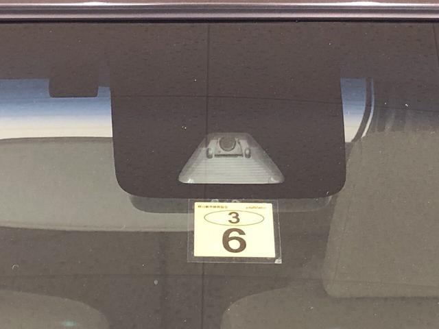 ムーヴL SAII 衝突回避支援ブレーキ ナビ・ETC衝突回避支援ブレーキ 衝突警報機能 誤発進抑制制御機能 先行車発進お知らせ機能(広島県)の中古車