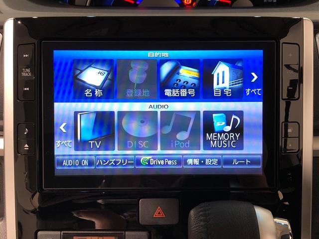 タントカスタムRS トップエディションSAII ナビ ドラレコ8インチナビ バックカメラ ドラレコ ターボ 両側パワースライド LEDヘッドライト オートエアコン オートライト  電動格納ミラー キーフリーシステム プッシュスタート 15インチアルミホイール(広島県)の中古車