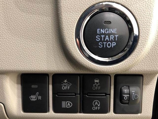 ムーヴXリミテッドII SAIII バックモニター シートヒーター運転席シートヒーター 14インチアルミホイール オートライト プッシュボタンスタート セキュリティアラーム キーフリーシステム(広島県)の中古車