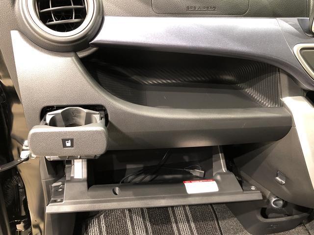 キャストアクティバG ターボ SAII カーナビ ETC LEDカーナビ ETC 電動格納ミラー パワーウィンドウ セキュリティアラーム アルミホイール エアバック LEDライト フォグランプ キーフリーシステム オートエアコン アイドリングストップ(広島県)の中古車