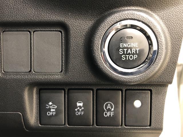 キャストアクティバG SAII ナビ ドラレコ ETC車載器LEDヘッドランプ 電動格納ドアミラー アイドリングストップ オートエアコン キーフリーシステム 15インチアルミホイール(広島県)の中古車