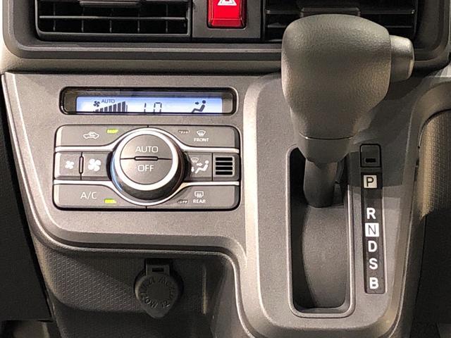 タントX パノラマモニター対応 オーディオ 両側シートヒーターLEDヘッドランプ パワースライドドアウェルカムオープン機能 運転席ロングスライドシ−ト 助手席ロングスライド 助手席イージークローザー  セキュリティアラーム キーフリーシステム(広島県)の中古車