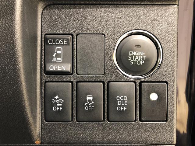 タントカスタムX SA ナビ バックカメラ 前後ドラレコ ETC運転席/助手席エアバック サイドエアバック キ−フリ−システム プッシュボタンスタ−ト セキュリティーアラ−ム 14インチアルミホイ−ル(広島県)の中古車