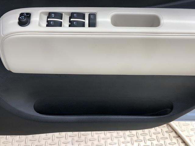 ミラココアココアプラスG ナビ バックカメラ エコアイドル エアコンカーナビ バックカメラ オートエアコン 電動格納ミラー セキュリティアラーム ドリンクホルダー フォグランプ キーフリーシステム パワーウィンドウ シートリフター スペアタイヤ(広島県)の中古車