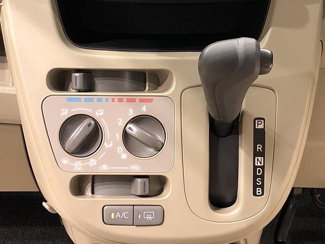 ムーヴL SA(広島県)の中古車