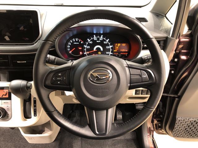ムーヴXリミテッドII SAIII バックモニター シートヒーターLEDヘッドランプ 電動格納ドアミラー 運転席シートヒーター オートハイビーム オートエアコン キーフリーシステム アイドリングストップ 14インチアルミホイール(広島県)の中古車