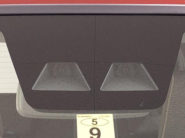 ミラトコットG リミテッド SAIII パノラマモニター対応カメラLEDヘッドランプ 運転席・助手席シートヒーター オートライト プッシュボタンスタート  コーナーセンサー 運転席シートリフター USB電源ソケット(広島県)の中古車