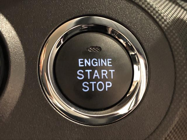 ロッキーG バックカメラ対応 シートヒーター クルーズコントロールクルーズコントロール セキュリティアラーム バックカメラ対応 シートヒーター シートリフター LEDライト キーフリーシステム 電動格納ミラー オートエアコン エアバック アルミホイール(広島県)の中古車