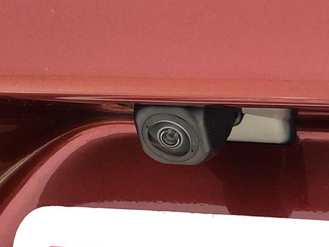 タントXセレクション 片側電動スライドドア LEDヘッドランプSRSサイドエアバッグ バックカメラ オーディオ操作用ステアリングスイッチ オート機能付き電動格納式ドアミラー 格納式シートバックテーブル 前席シートヒーター プッシュボタンスタート 電子カードキー(広島県)の中古車