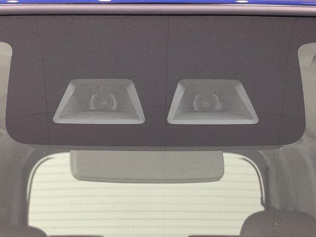 タントXリミテッドSAIII ナビ&ドラレコ バックカメラオートハイビーム 衝突回避支援ブレーキ 衝突警報機能 車線逸脱警報機能 誤発進抑制制御機能 先行車発進お知らせ機能(広島県)の中古車