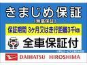 マニュアルエアコン チケットホルダー付きサンバイザー 引き上げ式サイドブレーキ AM・FMラジオ スチールホイール(広島県)の中古車