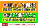 オートエアコン プッシュボタンスタート オートハイビーム 運転席シートヒーター オートライト LEDヘッドランプ 14インチフルホイールキャップ キーフリーシステム アイドリングストップ機能(広島県)の中古車