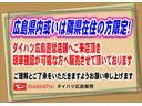 タ−ボ車 運転席/助手席エアバック キ−フリ−システム セキュリティーアラ−ム オ−トエアコン アイドリングストップ 15インチアルミホイ−ル(広島県)の中古車