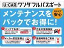 認定プレミアム車 運転席/助手席エアバック マニュアルエアコン アイドリングストップ(広島県)の中古車