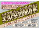 運転席/助手席エアバック マニュアルエアコン ハロゲンヘッドランプ 13インチフルホイ−ルキャップ(広島県)の中古車
