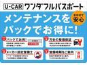 運転席/助手席エアバック マニュアルエアコン パワ−ステアリング 13インチフルホイ−ルキャップ(広島県)の中古車