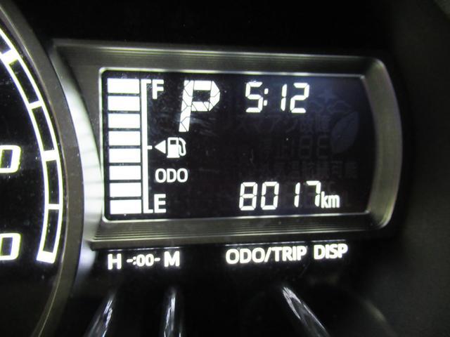 (岡山県)の中古車
