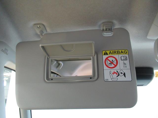 タントX アップグレードパック(岡山県)の中古車
