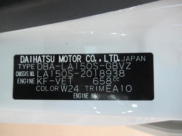 ムーヴカスタムRSハイパーリミテッド SA3 パノラマ7インチナビ(岡山県)の中古車