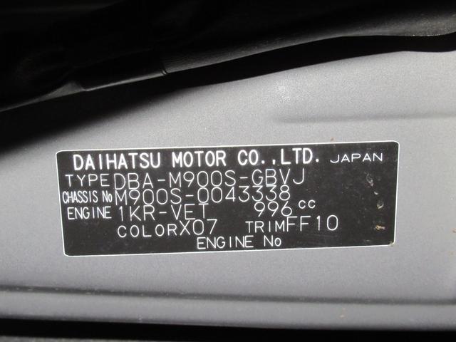 トールカスタムGターボ SA3 パノラマ7インチナビ&ドラレコ付(岡山県)の中古車