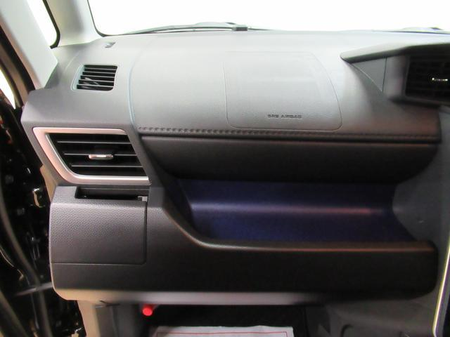 トールカスタムGターボ SA3 パノラマ7インチナビ付(岡山県)の中古車
