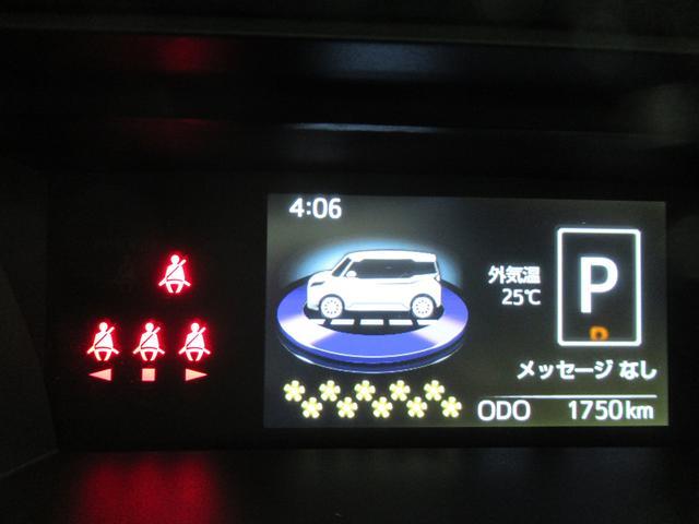トールカスタムGリミテッド SA3 パノラマ7インチナビ&ドラレコ(岡山県)の中古車
