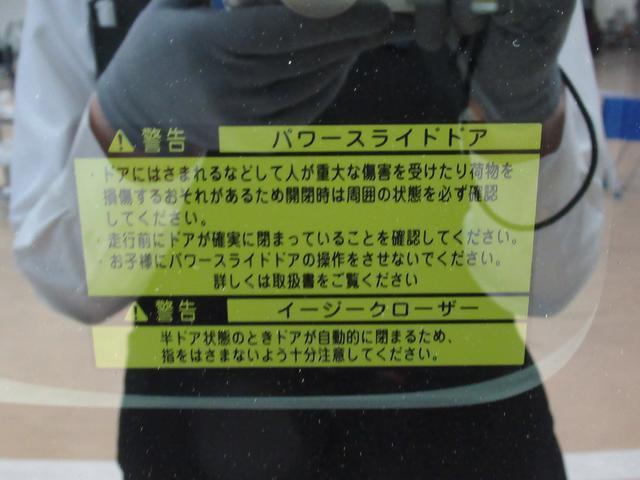 タントカスタムRS SA キーレス(岡山県)の中古車